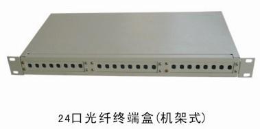 24口光纤终端盒(机架式)