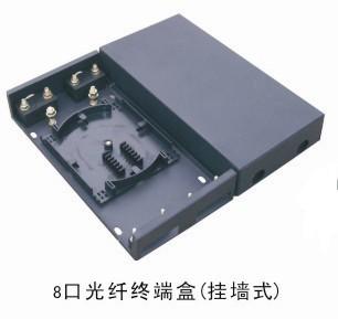 8口光纤终端盒(挂墙式)