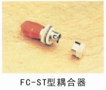 亚洲城地址_FC-ST型亚洲城耦合器