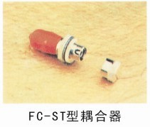 FC-ST型光纤耦合器