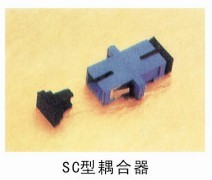 SC型光纤耦合器