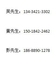 亚洲城官方网站首页_更多亚洲城光缆和综合布线产品咨询联系方式