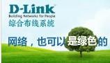 DLIK华南区一级代理――广州市辉澎