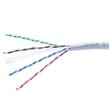 4对六类阻燃非屏蔽工程线_千兆纯铜网线线缆