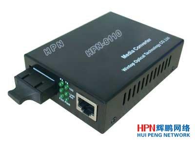 HPN-10/100M自适应快速以太网光纤收发器系列