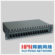 HPN-16槽光纤收发器机架_光纤收发器专用机架
