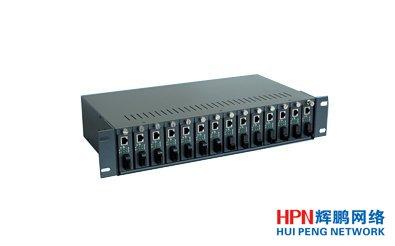 HPN-14槽光纤收发器机架_收发器专用机箱