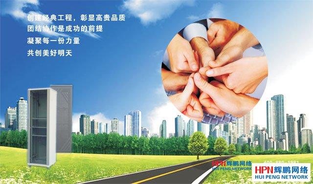 广州辉澎,创建经典工程
