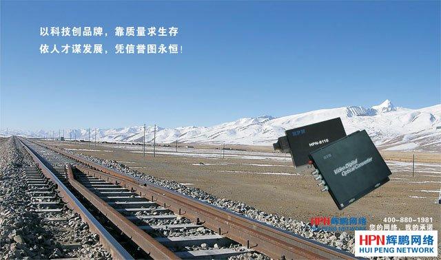 广州市辉澎信息科技有限公司自主品牌:HPN