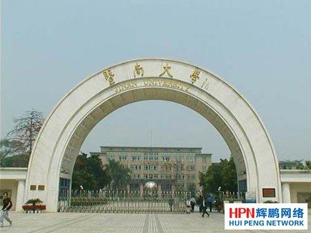 暨南大学综合布线工程