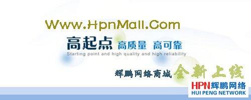 亚洲城官方网站首页