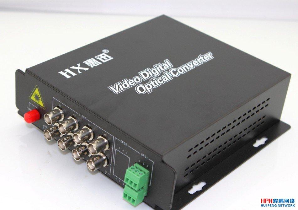 8路视频光端机_8口监控数字光端机