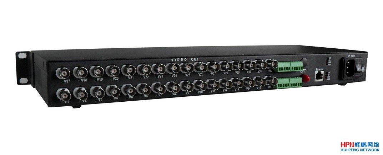 32路视频光端机_模拟数字视频光端机