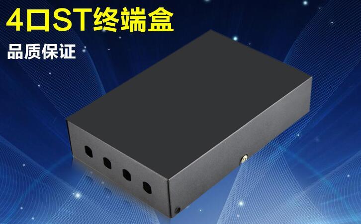 4口ST终端盒_4芯FC机架接线盒_光纤配线架